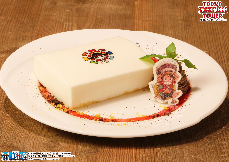 海賊万博開幕記念チーズケーキ~海賊万博に集いし者。~
