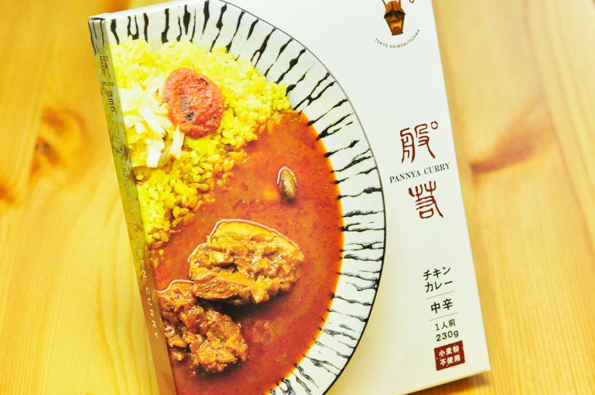 般°若(ぱんにゃ)チキンカレー パッケージ