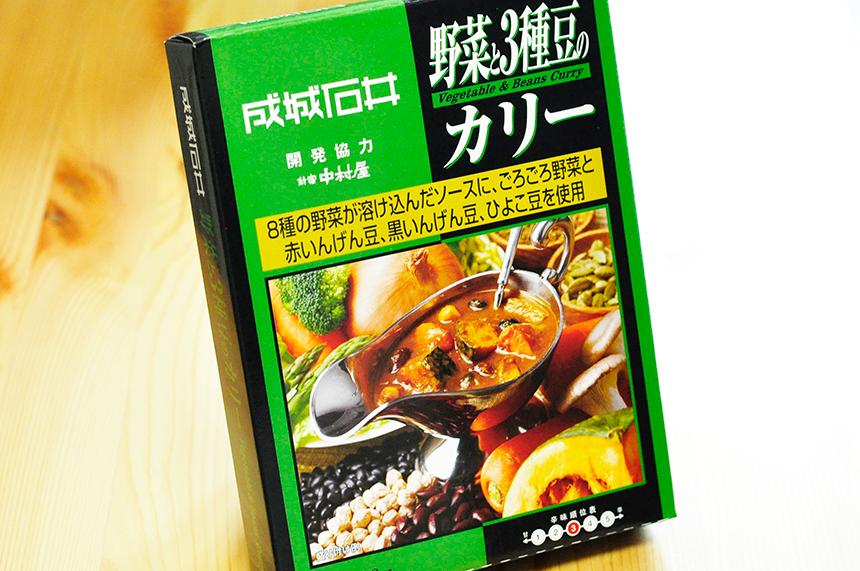 新宿中村屋と成城石井のコラボレトルトカレー 野菜と3種豆のカリー