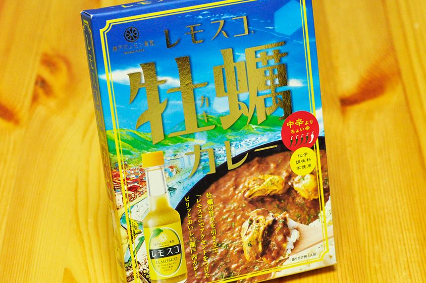 瀬戸内レモン農園レモスコ牡蠣カレー レトルトカレーパッケージ