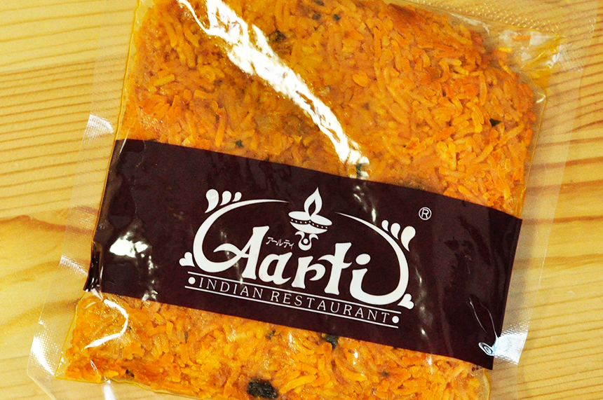 インドカレーの店アールティー チキンビリヤーニ