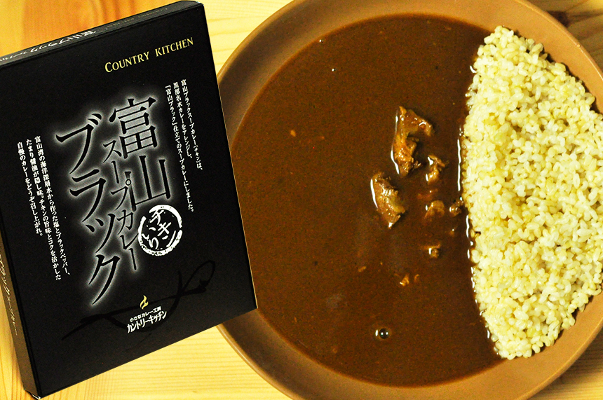 富山ブラックスープカレー レトルトパッケージ