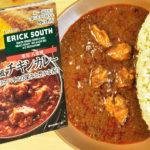 ERICK SOUTH 南インド風チキンカレー パッケージ
