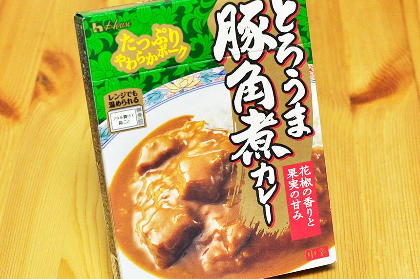 とろうま豚角煮カレー レトルトカレーパッケージ