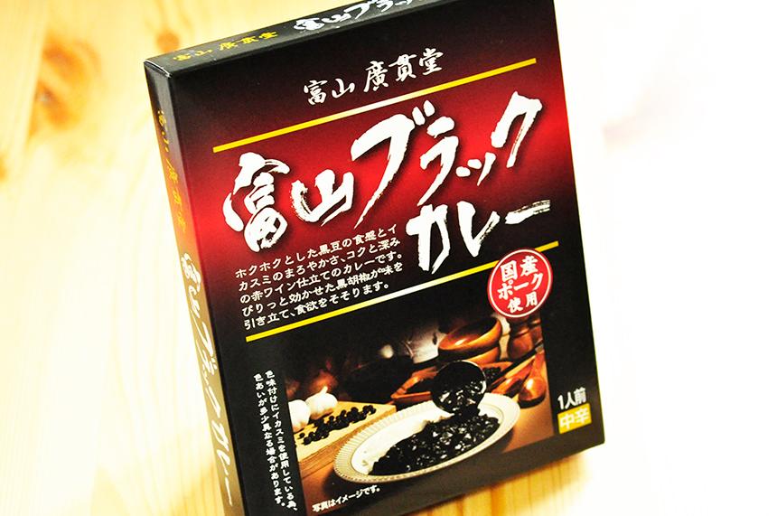 富山ブラックカレー パッケージ