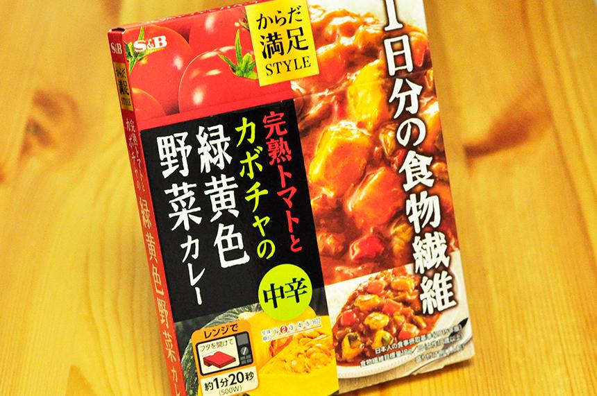 完熟トマトとカボチャの緑黄色野菜カレー パッケージ
