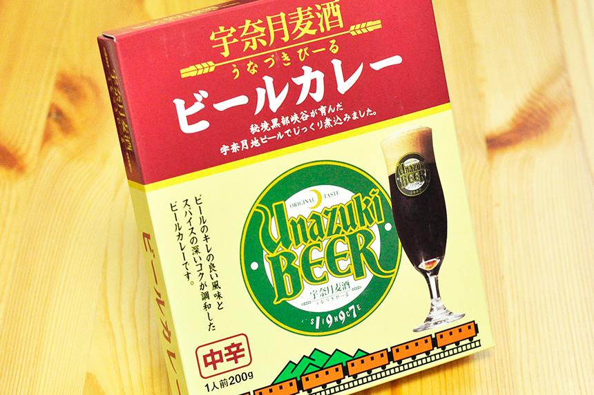 宇奈月麦酒館 宇奈月ビールカレー パッケージ