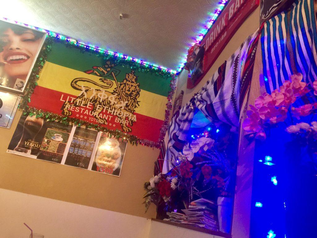 リトルエチオピアの店内