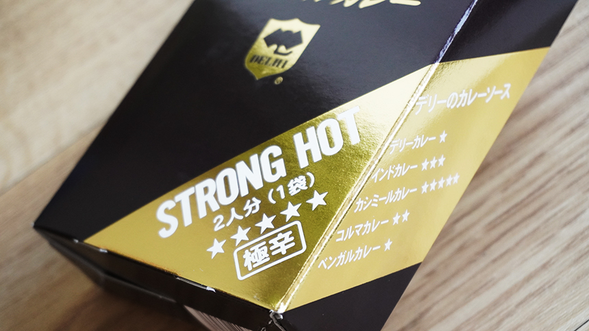 STRONG HOT 極辛