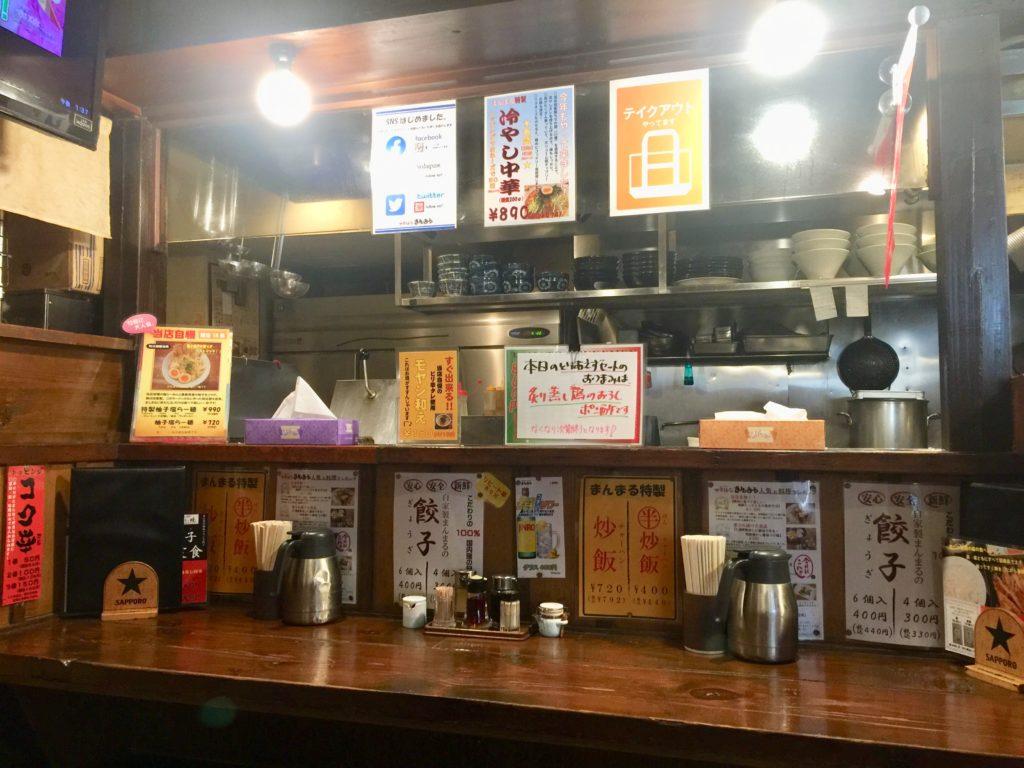 中華麺家まんまる四ツ木店 店内