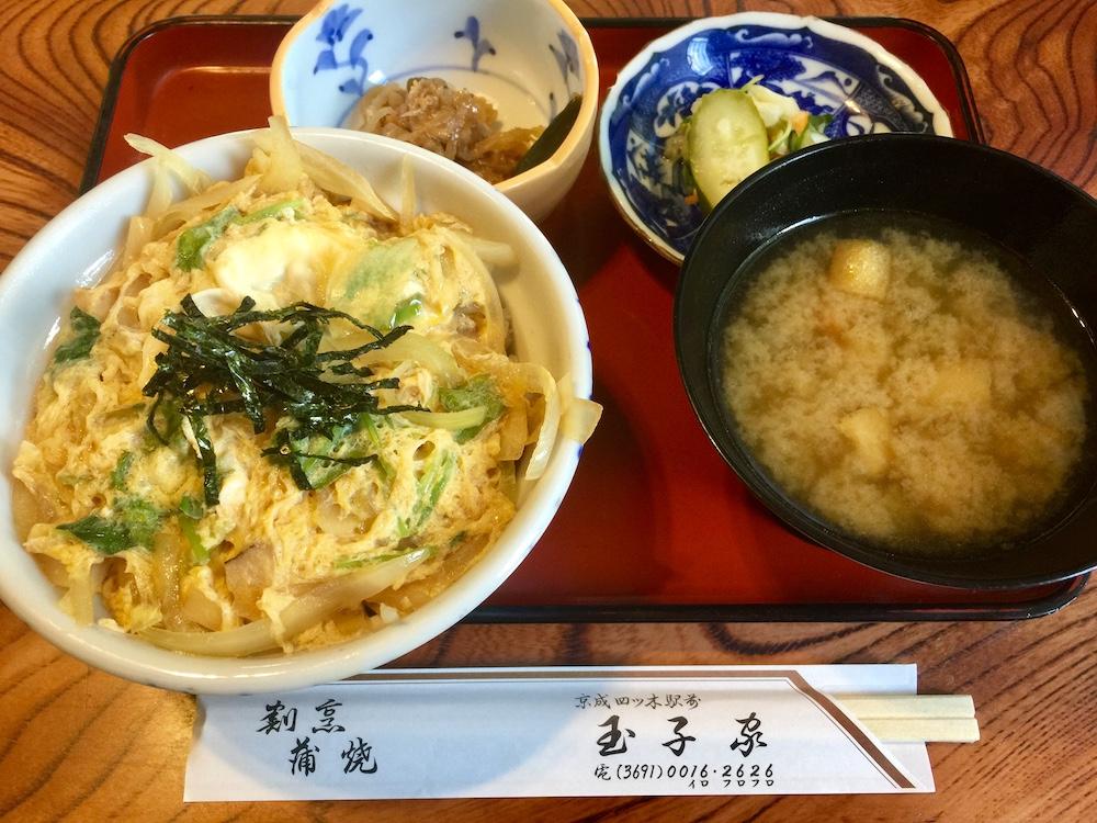 玉子丼  660円(税込)