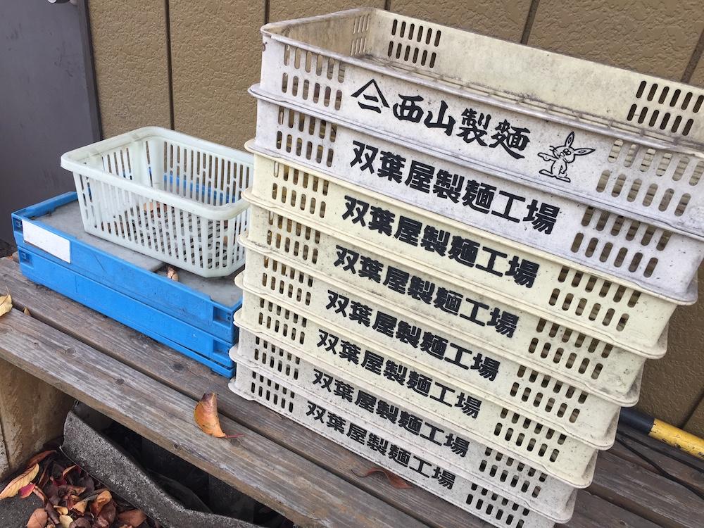 双葉屋製麺工場