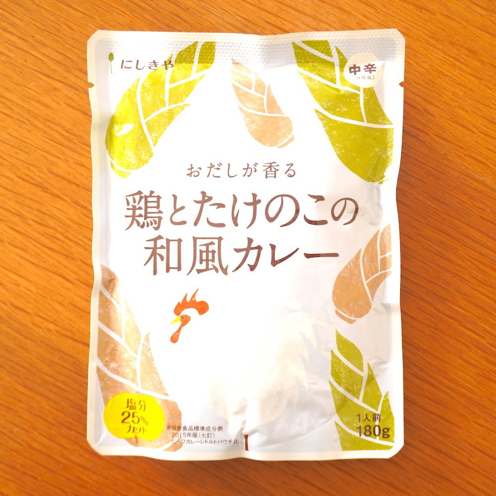 にしきや レトルトカレー おだしが香る 鶏とたけのこの和風カレー
