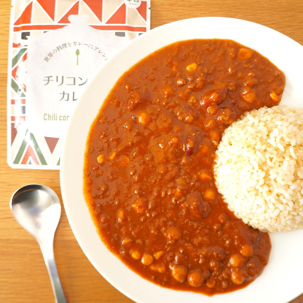 世界の料理をカレーにアレンジ チリコンカンカレー