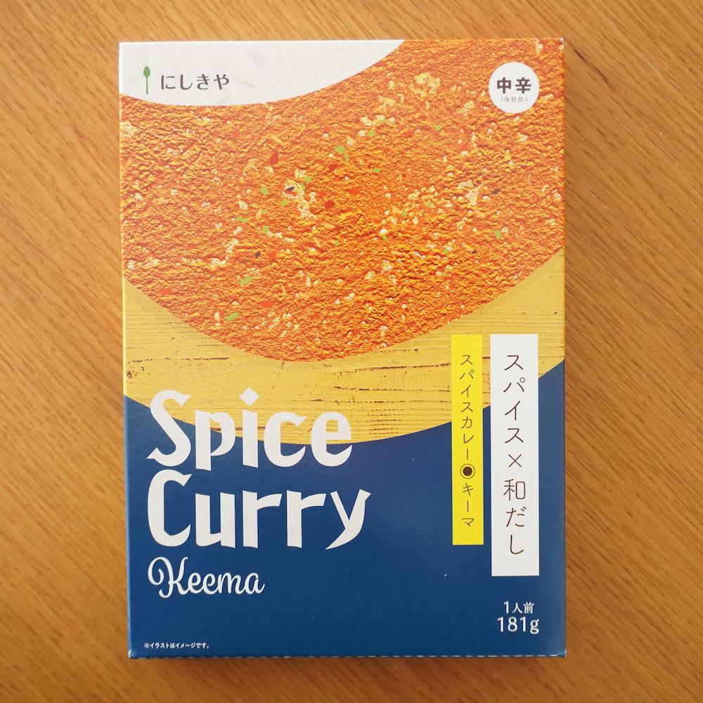Spice Curry Keema スパイス x 和だし パッケージ表