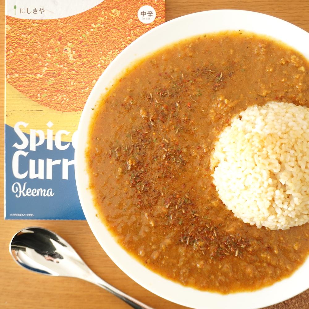 Spice Curry Keema スパイス x 和だし スパイスカレー ◎ キーマ