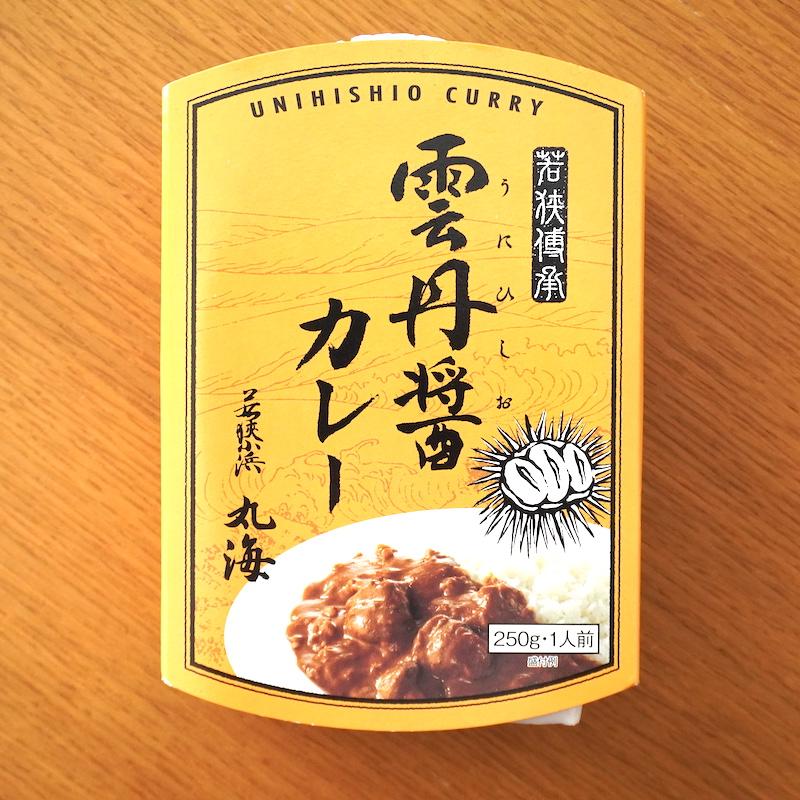 雲丹醤カレー 若狭小浜 丸海